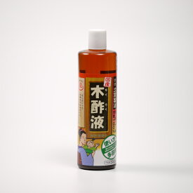 国産 純粋木酢液 550ml