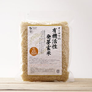 オーサワの有機活性発芽玄米 500g