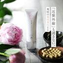 花日傘 薬用美白UVクリーム SPF50+PA++++ 30g【メール便お届け】新発想!UV対策の日焼け止めクリームでUVカット