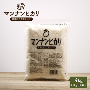 マンナンヒカリ 4kg[1kg×4袋]【送料無料】 о【ダイエット・ヘルシー米・こんにゃくご飯 】【あす楽】