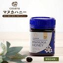 マヌカヘルス社 マヌカハニー MGO400+ 250g【楽天_マヌカハニー専門 からだあいかん マヌカハニー(manuka honey) …