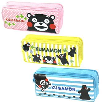 KUMAMON - Pen Case-