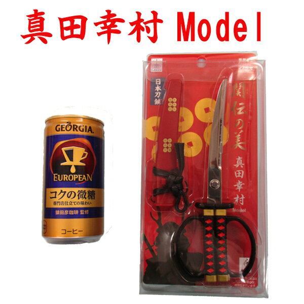ニッケン刃物 日本刀鋏(はさみ) 真田幸村 Model(紙切り用)〜関伝の美〜 真田丸