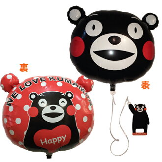 KUMAMON balloons -10 pieces-