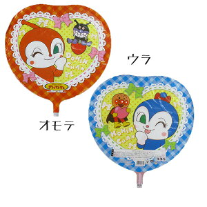 【ハート型】 ドキンちゃん コキンちゃん 風船10枚セット(アンパンマン)