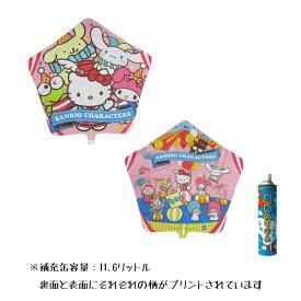 【新】45cmスターサンリオキャラクターズ風船(ガス入り風船&補充缶)セット