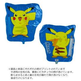【新】ポケットモンスター ピカチュウ・シェイプ(型抜き・ブルー)風船10枚セット
