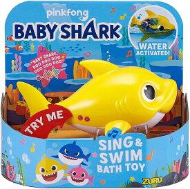 ベイビーシャーク 水遊び 風呂 おもちゃ (イエロー)Robo Alive Junior Baby Shark Battery-Powered Sing and Swim Bath Toy by ZURU - Baby Shark (Yellow) 【並行輸入品】【ラッピング不可】