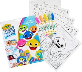 Baby Shark Wonder Pages Mess Free Coloring Gift, Kids Indoor Activities at Home ベイビーシャーク ぬりえ ペン付 かわいい イラスト 【並行輸入品】【ラッピング不可】