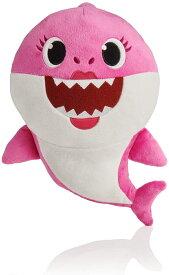 歌うベイビーシャーク サメ ぬいぐるみ 子供 おもちゃ シンギング サウンド ミュージカル ドール マミーシャーク【並行輸入品】【ラッピング不可】Pinkfong Baby Shark Official Song Doll - Mommy Shark