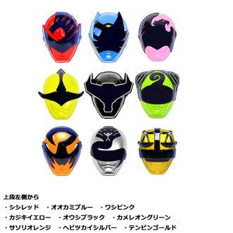 Mask(Omen) - (Kyuranger)