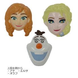 【新】お面 アナと雪の女王