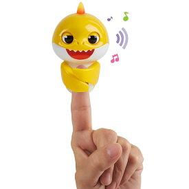 WowWee Pinkfong Baby Shark Fingerlings - Baby Shark - Preschool Interactive Toy (Yellow) ベイビーシャーク 歌う指人形 おもちゃ 【並行輸入品】【ラッピング不可】