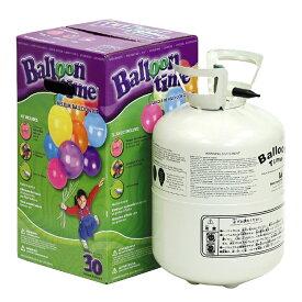 バルーンタイム 中 230L ヘリウム缶 (風船用ヘリウムガス) 【送料無料は佐川急便さんご利用の場合(地域)に限らせて頂きます】 卒業 卒園【沖縄県配送不可】