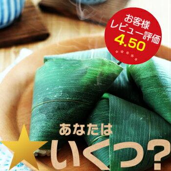 【数量限定販売中】【おこわ】【レンジでチン40秒】【こだわり手包み】笹の葉香る季節のおこわ5種25個もち米100%/手包み/天然笹