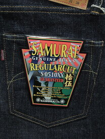 SAMURAI JEANS ( サムライジーンズ) S510XX-15OZ 【smtb-TK】_fs04gm