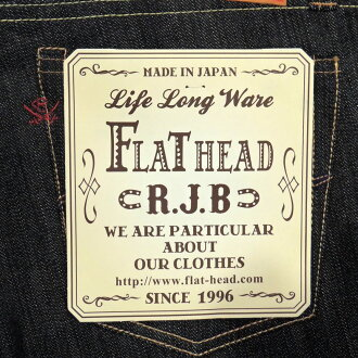 """THE FLAT HEAD"" 14 oz. TAPERED STRAIGHT «FH×RJB» Lot.D109FXR ♦ LEFT-HAND-DENIM-PANTS-LIMITED-MODEL ♦"