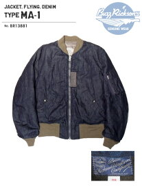 BUZZ RICKSON'S(バズリクソズ)JACKET.FLYING,DENIM/BR13881-421)A/NAVY Made in Japan