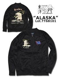 """TAILOR TOYO / SUKA JERSEY """"ALASKA"""" Lot.TT68101-119(BLACK)"""