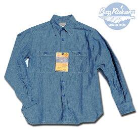 BuzzRickson's(バズリクソンズ)シャンブレーワークシャツ 『CHAMBRAY WORK SHIRT』 定番の一枚 Lot.BR25995/Blue