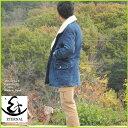 エターナル ジーンズ ETERNAL クーポン配布 スプリングセール 30%割引 セール インディゴデニム ボアピーコート 防寒…