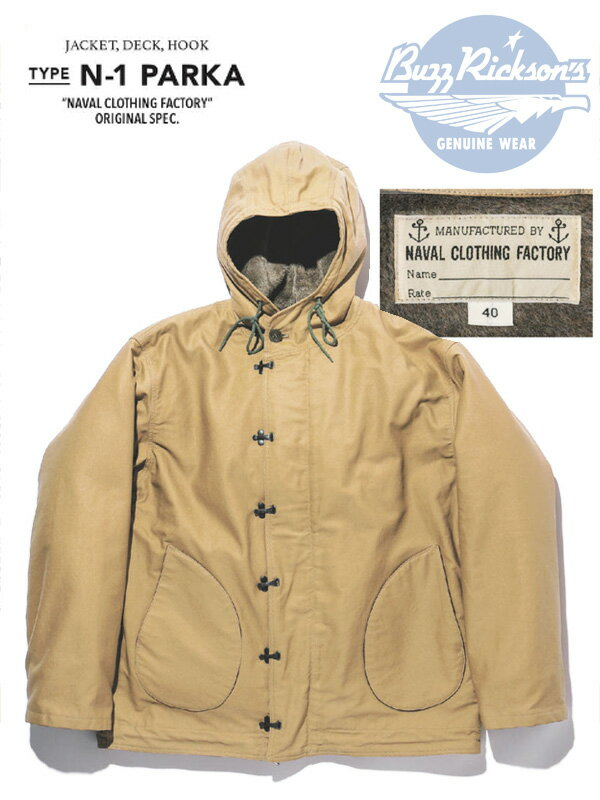 "BuzzRickson's(バズリクソンズ)N-1 PARKA BR14143 アルパカウール デッキジャケット パーカー ""NAVAL CLOTHING FACTORY ""Made in Japan シベリア 極限の防寒着送料無料"
