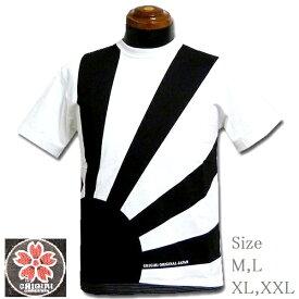 《契り》チギリ ライジングサン 『日章』頑丈ボディー ヘヴィーウエイト 道着 粋でいなせな 和柄 Tシャツ CHS34-651/White「M-XXL」Chigiri送料無料 花火大会 夏祭り サマーギフト♪