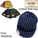 BIG MIKE Knit Cap ワークブランド ニットキャップ ワッチキャップ アメカジ コットン ビッグマイク ユニセックス メンズ レディース ニット帽 綿100% 5色 インディゴ・ベージュ