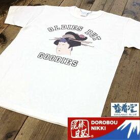 クーポン配布中 泥棒日 ラス1 XLサイズ スーベニアTシャツ 舞妓カレッジ風 Tシャツ OLDIES BUT GOODIES 粋で愉快な 和柄Tシャツ カレッジTシャツ M L XL XXL (3L) サイズ 胸囲 118cm 対応 D14629 メール便送料無料 サマーギフト♪