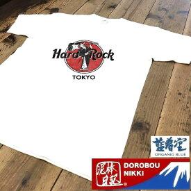 クーポン配布中 泥棒日記 スーベニアTシャツ 歌舞伎ハードロック 日の丸 粋で愉快な 和柄Tシャツ カレッジTシャツ M L XL XXL (3L) サイズ 胸囲 118cm 対応 D14632 オーダーメイド承りますメール便送料無料 サマーギフト♪ ポイントUp企画