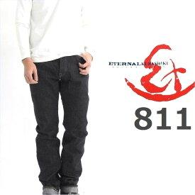 エターナル ジーンズ 811 定番 レギュラーストレートジーンズ Eternal Jeans 14.5oz Selvedge Denim  One-wash Made in Japan 「28-40inch」 ETERNAL 811 赤耳 20th Long saller*送料無料,丈直し無料