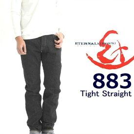 エターナル ジーンズ 883 Eternal Jeans 14.5oz Selvedge Denim タイトストレートジーンズ One-wash Made in Japan 「28-36inch」 ETERNAL 883*送料無料,丈直し無料