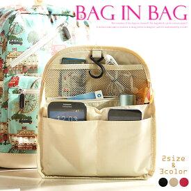 64628058c64a リュックの中の物を整理整頓出来るリュックインバッグリュック インナーバッグ バッグインバッグ リュックインポケット 中身 整理 バッグ かばん 鞄