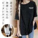 [予約販売:7月下旬頃入荷順次発送] [メール便送料無料] ロゴTシャツ 黒 白 シンプル 定番 Tシャツ 半袖 ロゴ Tシャツ…