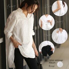 5wayアレンジレースシャツ ホワイト デザインシャツ 開襟 体型カバー ロング丈 [s2]