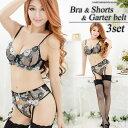 AIKIMANIA  Underwear   Sleepwear - 60items  baea17656
