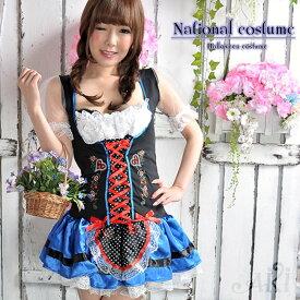 64ceb5b3757a9 ハロウィン 衣装 民族衣装風 コスチューム※メール便発送不可ディアンドル ドイツ スイス オーストリア