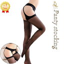 Taste pantyhose   パンティーストッキング   garter stocking and sexy lingerie and sexy  underwear and sexy lingerie  sexy   popular   cheap   アイキマニア   ... a27130c6c