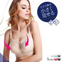 Bust slim bra one piece of article prevention of brassiere full cup amount  of big size Smart looking thinner compact side chest chiller valley  revision ... 2ae4c8fe2
