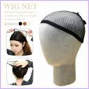 Wig net 1