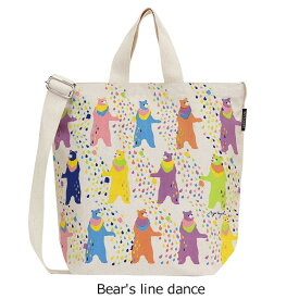 オーガニックコットンバッグ 《Bear's line dance》 DJCS-003「デザイナー ホラグチ カヨ 」綿 オーガニックコットン 2way ショルダーバッグ【オススメ】