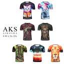【送料無料】半袖Tシャツ 3Dプリント アニマル グラフィックTシャツ シュール 個性的 面白Tシャツ ユニーク ゆったり ユニセックス 男…