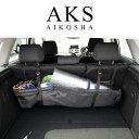 【送料無料】車用 バッグ 収納 ラゲッジルームバッグ トランク 後部座席 大容量 大型 ミニバン 軽自動車 アウトドア ブラック FREE