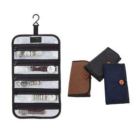 CARRY ALL BEFORE ONE 腕時計バンド ベルト 収納ケース 腕時計収納ケース スマートウォッチ 交換ベルト ストラップ 収納バッグ アクセサリー収納 旅行 出張 携帯用 折り畳み可能 吊り下げ可能 透明ジッパーポケットx5