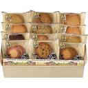 【内祝い お菓子 ギフト 送料無料 送料込】アントステラ ステラズクッキー(24枚) G‐20<※【七五三 お返し 出産内…
