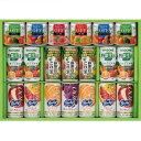 【内祝い ジュース・9%OFF】飲料・フルーツ缶バラエティ FJ-30S<※【お返し/出産内祝い/出産/ギフト/結婚内祝い/香典…