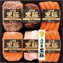 【内祝い ハム・メーカー直送・送料無料】南日本ハム 九州産黒豚6本詰ギフト NO-50【代引き後払い対応不可品※北海道…