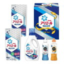 【送料無料♪沖縄離島除く】P&G アリエールイオンパワージェル 洗剤セット<PGIG-25X><※出産内祝い 賞品 粗品 ギ…