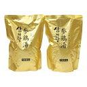 【メーカー直送 送料無料】韓国宮廷料理サムゲタン(2kg) 【代引き後払い対応不可品 のし包装メッセージカード対応不…