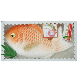 祝い砂糖祝鯛 80号<※【出産内祝い オシャレ 食品 景品 出産祝い・贈答品・結婚内祝い・快気祝い・お返し・お歳暮・法事引き出物】>